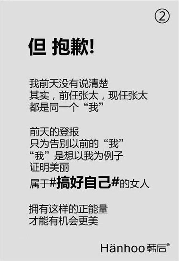 张2_副本.jpg