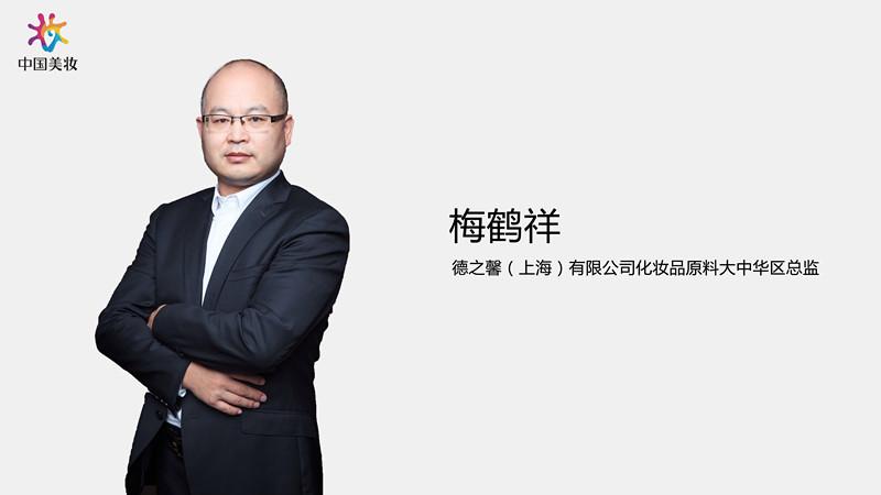 梅鹤祥_副本.jpg