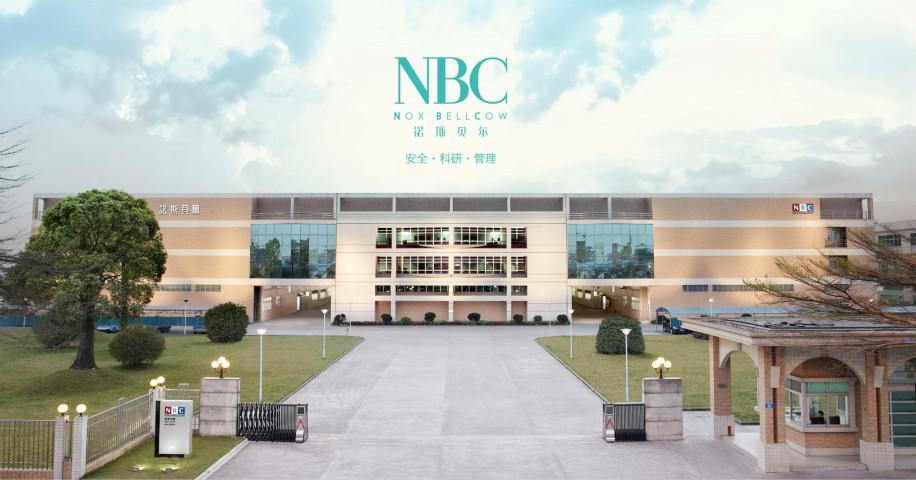 诺斯贝尔厂房新logo_meitu_2.jpg