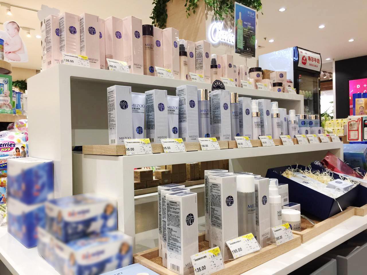 MIIZOO米佐产品在银泰Choice西选进口精品超市内展示形象.jpg