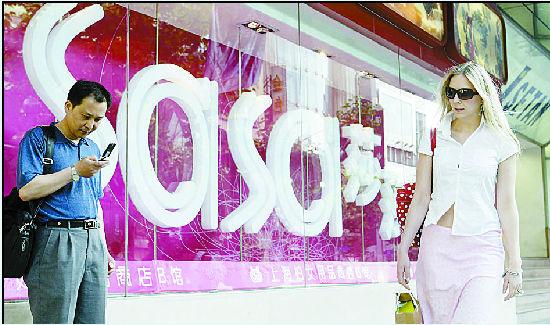"""莎莎抱京东大腿  试图在""""京莎节""""内完成全年15%的销售额"""