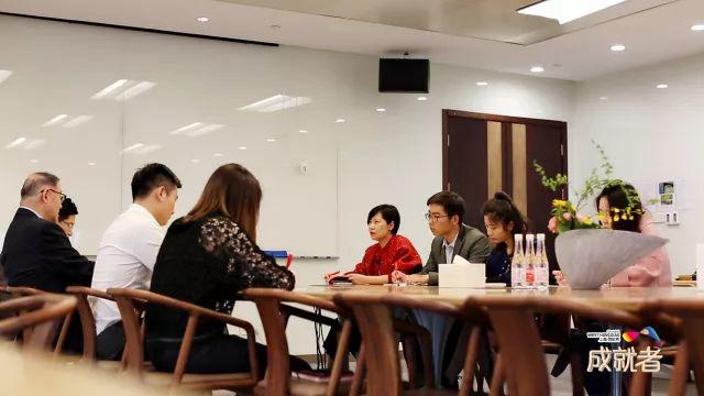 会议分享企业战略、经营理念.png