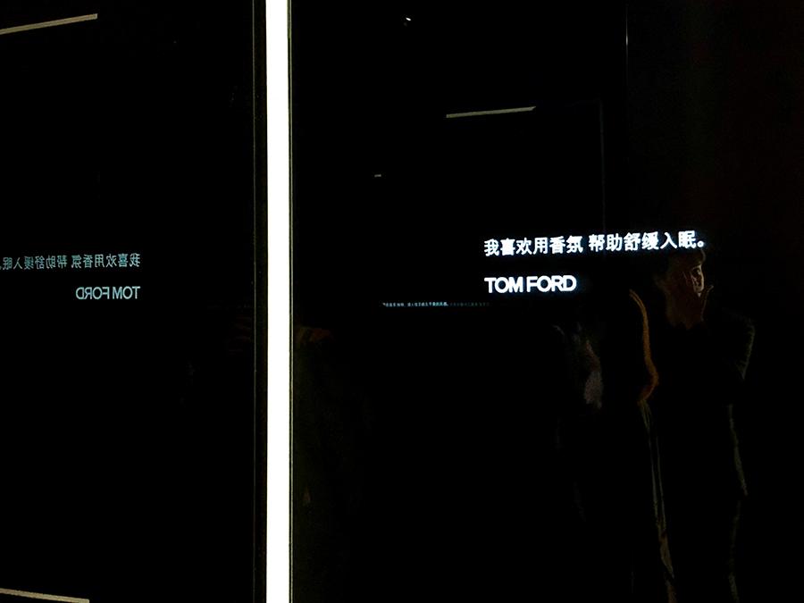 TOM FORD香水.jpg