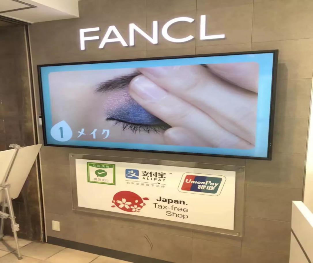 FANCL.png