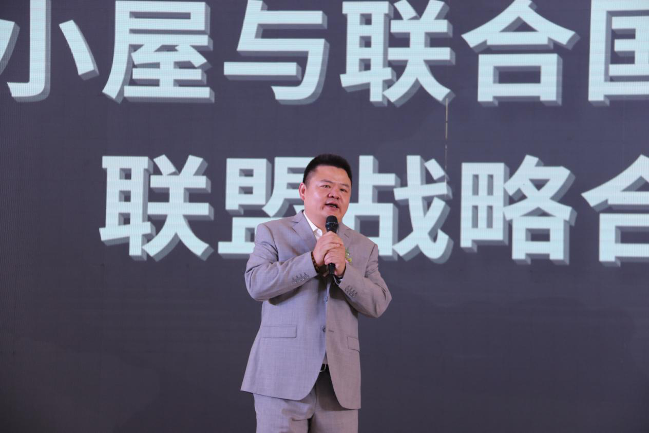 娇联集团董事长、婷美小屋品牌创始人蔡丙国.png