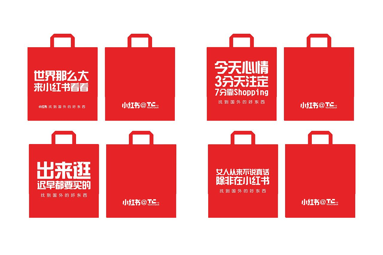 """小红书APP将成为国产品牌的线上""""试金石""""?"""