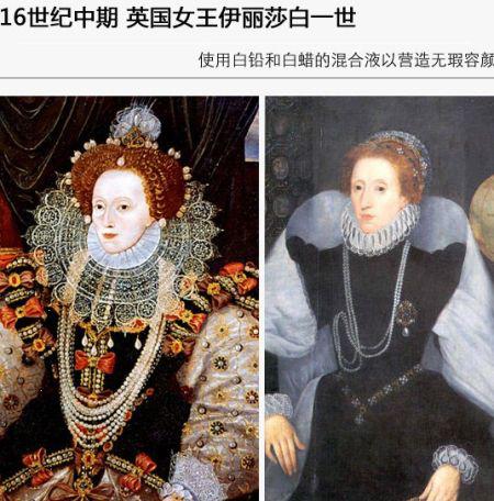 英国女王伊丽莎白一世无瑕容颜.png