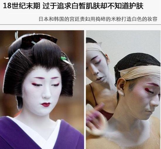 18世界末期日本韩国宫廷贵妇妆容.png