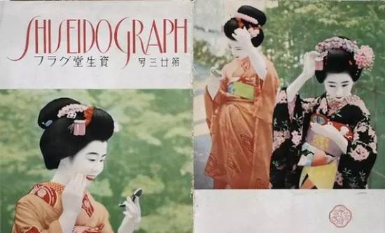 """1917资生堂推出彩色""""彩虹蜜粉""""粉底.png"""