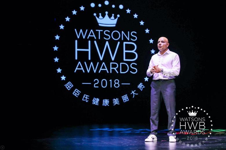 2018屈臣氏HWB健康美丽大赏 健康美妆类权威榜单重磅来袭